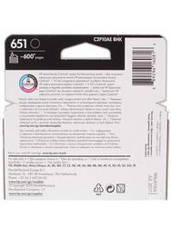 Картридж струйный HP 651 (C2P10AE)