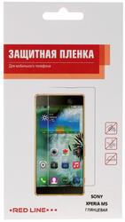"5""  Пленка защитная для смартфона Sony Xperia M5"