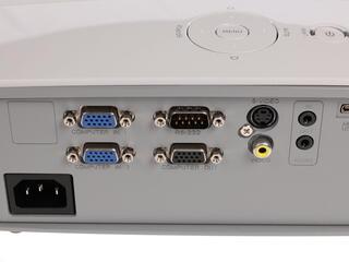 Проектор Vivitek D551 белый