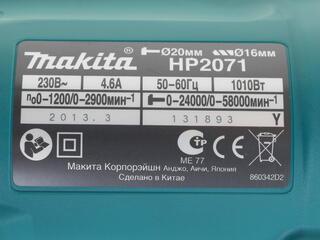 Дрель Makita HP2071