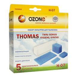 Фильтр Ozone microne H-07