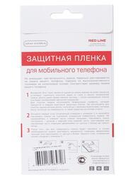 "4""  Пленка защитная для смартфона Dexp Ixion XL240"