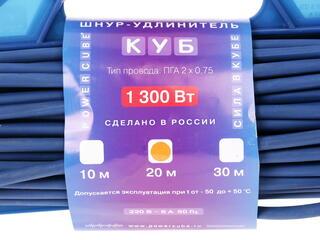 Удлинитель Power Cube PC-E1-F-20-R синий