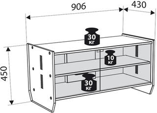 Стол Novigo NV900-3G