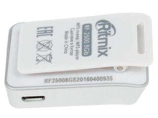 MP3 плеер RITMIX RF-2500 серебристый