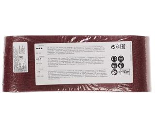 Лента шлифовальная Bosch 2609256206