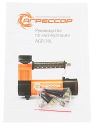 Компрессор для шин Агрессор AGR-30L