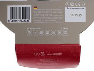 Сковорода Rondell RDA-580 Marengo серый