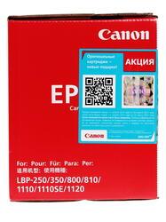 Картридж лазерный Canon EP-22