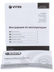 Электрочайник Vitek VT-7019 серебристый