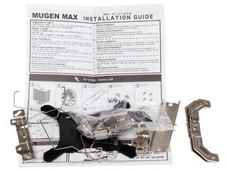 Кулер для процессора Scythe Mugen MAX