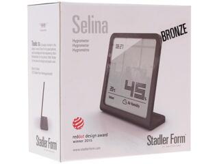 Метеостанция Stadler Form S-064 Selina Bronze