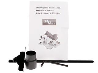 Пила дисковая Redverg RD-CS150-66L