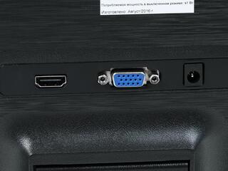 """21.5"""" Монитор DEXP M2155"""