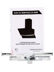 Вытяжка каминная Zigmund & Shtain K 221.61 B черный