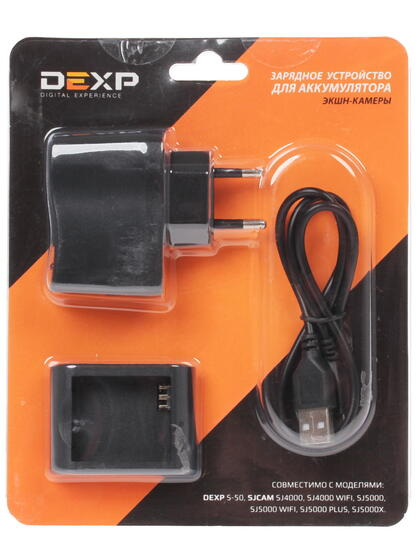 Зарядное устройство DEXP BT002