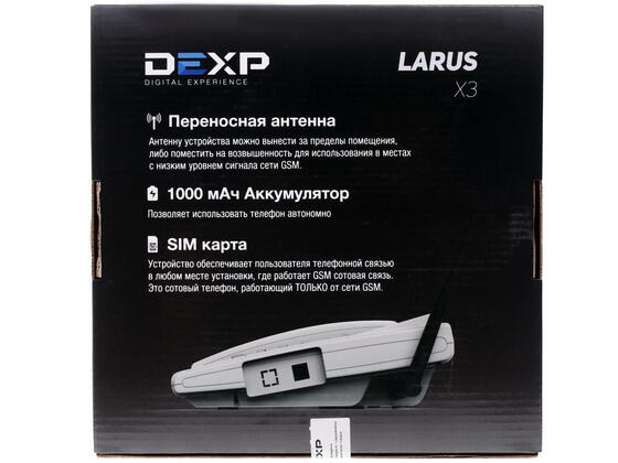 Стационарный GSM телефон DEXP Larus X3