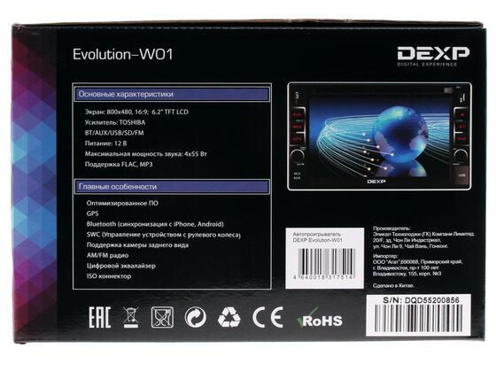 Автопроигрыватель DEXP EVOLUTION W01