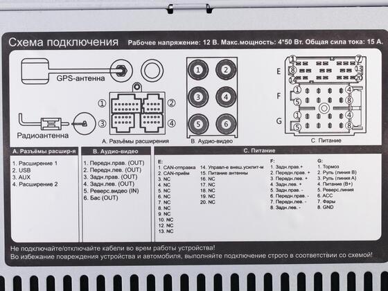 Автопроигрыватель DEXP EVOLUTION A01