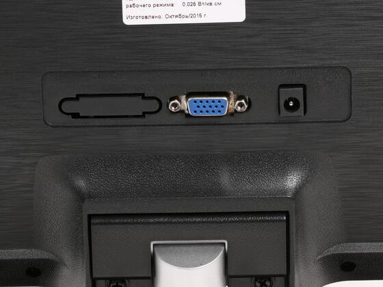 """21"""" Монитор DEXP M2010"""