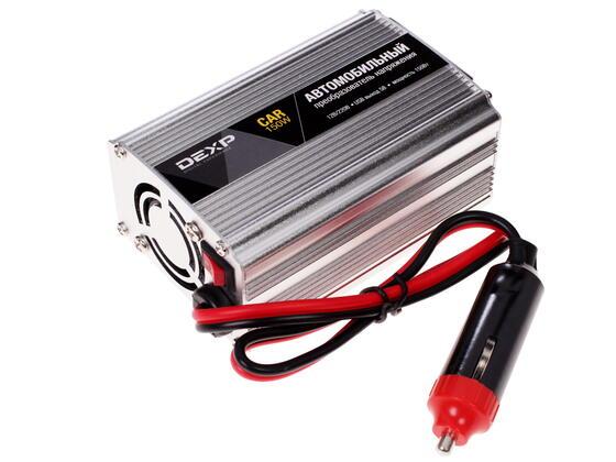 Инвертор DEXP CAR 150W