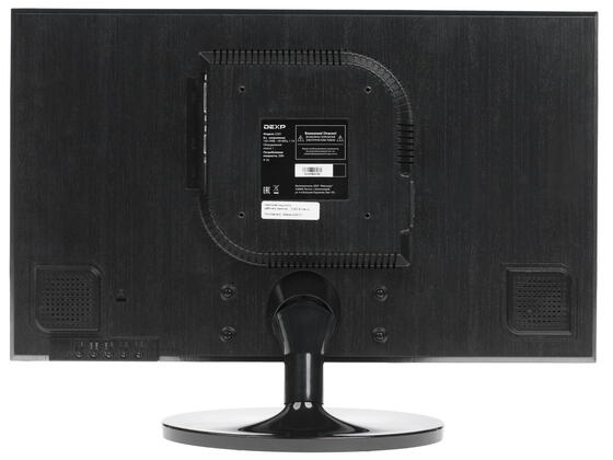 """20"""" Монитор DEXP G201"""