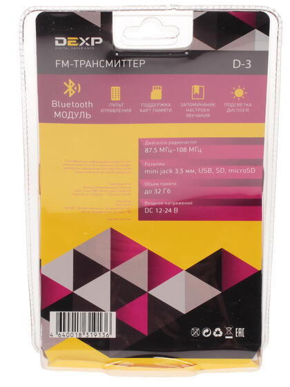 FM-трансмиттер DEXP D-3
