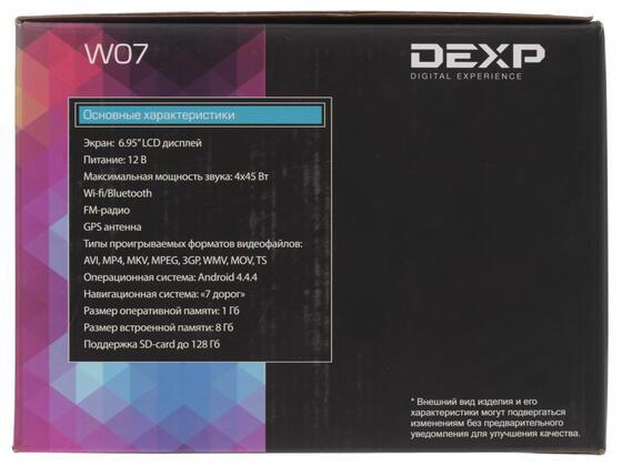 Автопроигрыватель DEXP W07