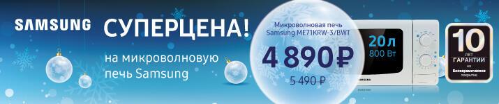 2017.01.01-2017.01.22 МБТ СВЧ 71-3