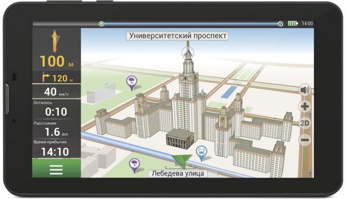 планшет навигатор а735 руководство пользователя - фото 4