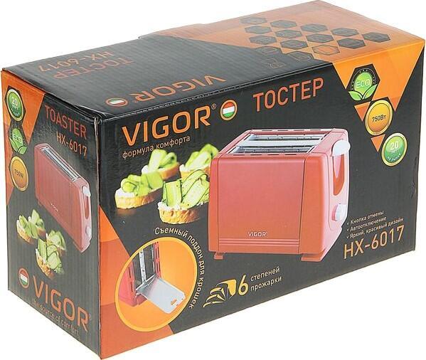 Тостер Vigor HX-6017