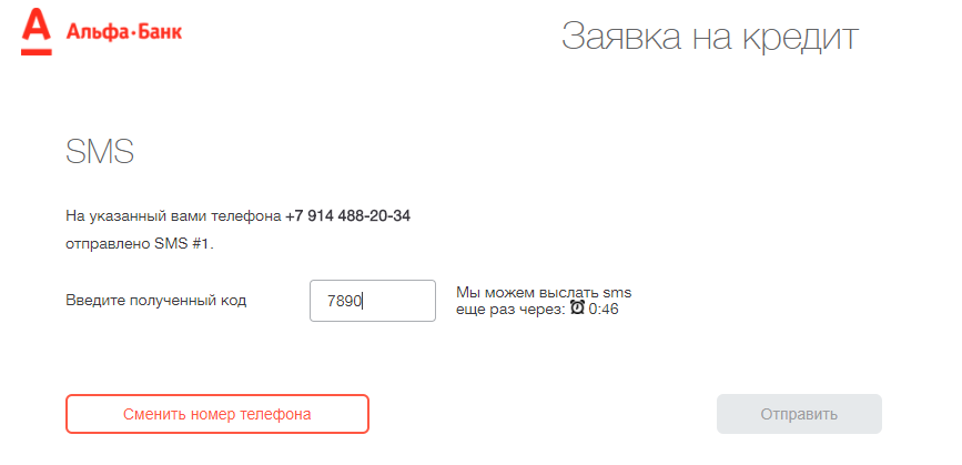 Купить документы для кредита с подтверждением в нижнем новгороде справка 3 ндфл за 2012 год