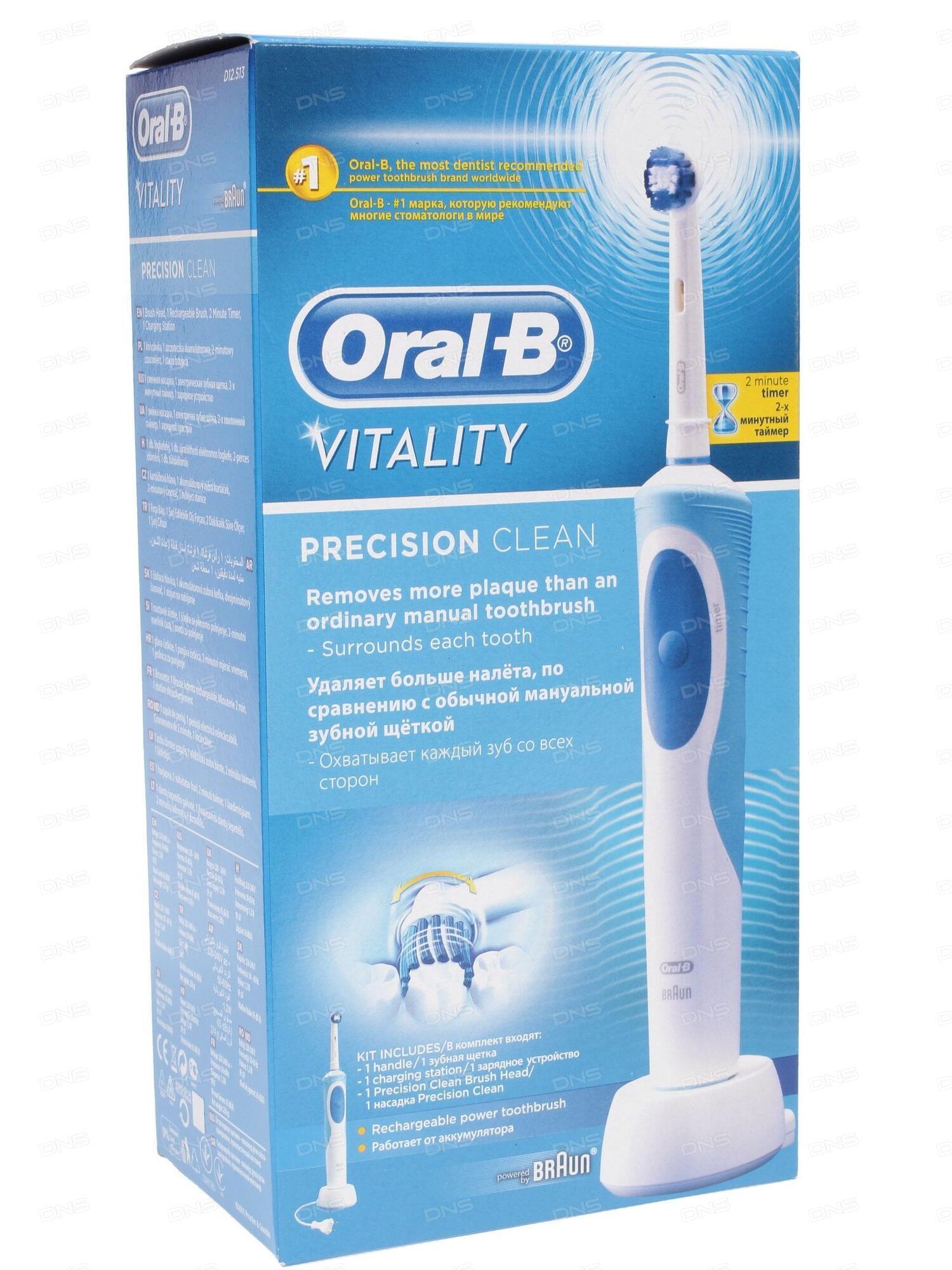 Oral b vitality precision clean 1 фотография