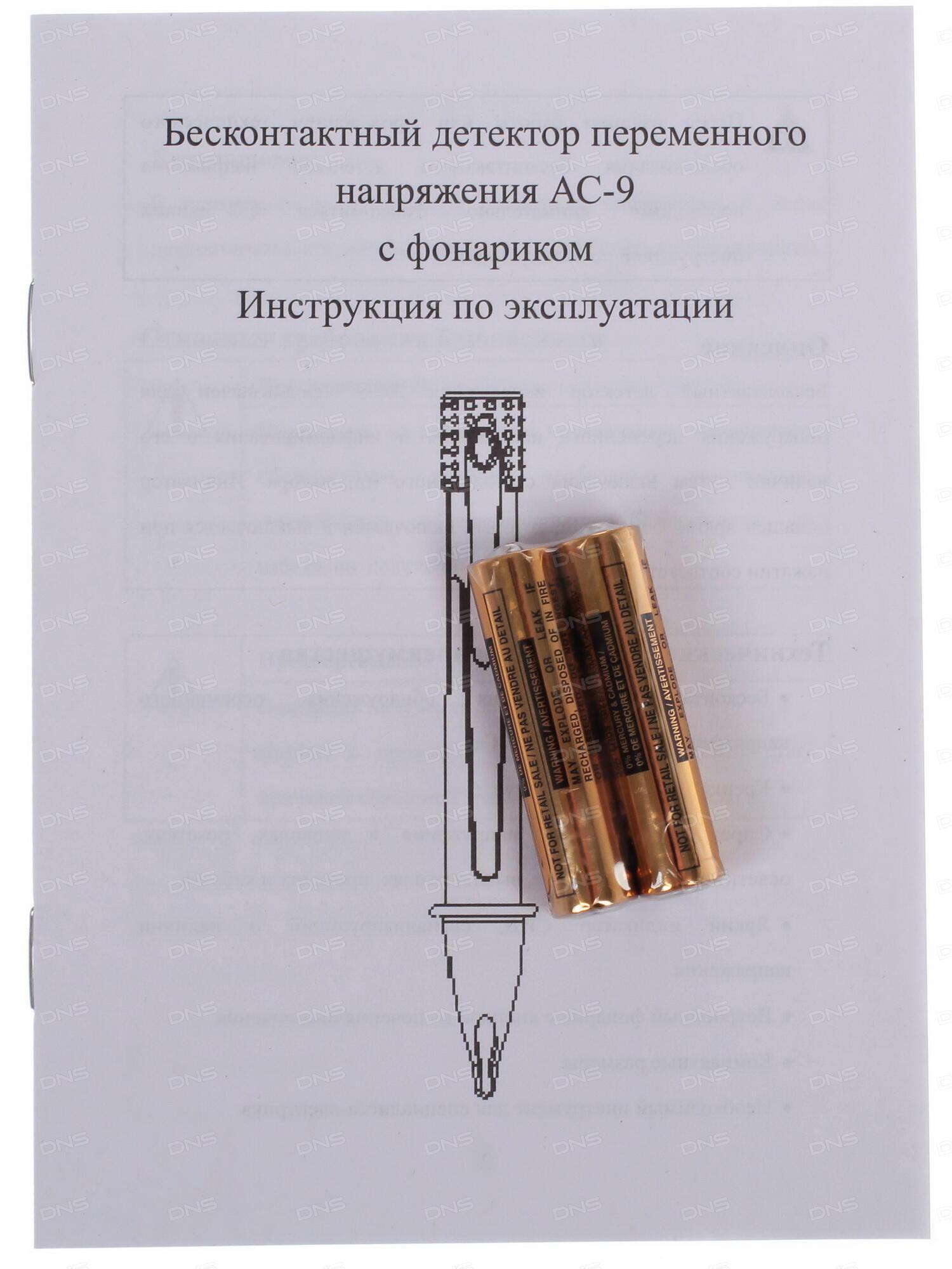 Детектор CEM AC-9