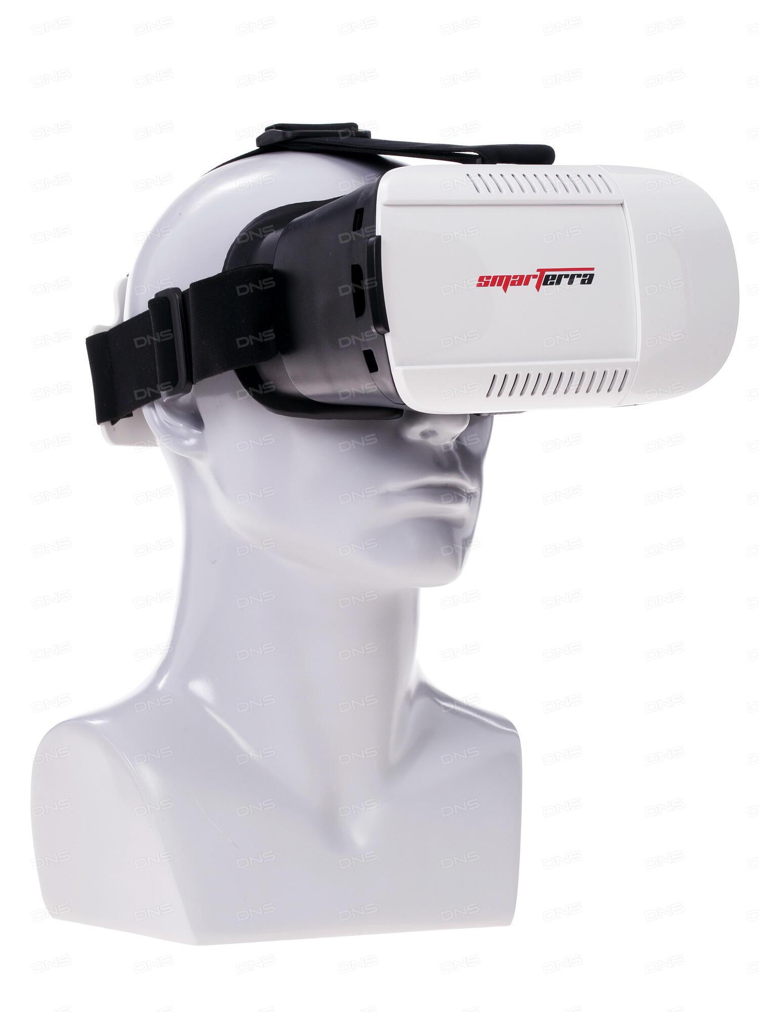 Выкройка очки виртуальной реальности фото 301