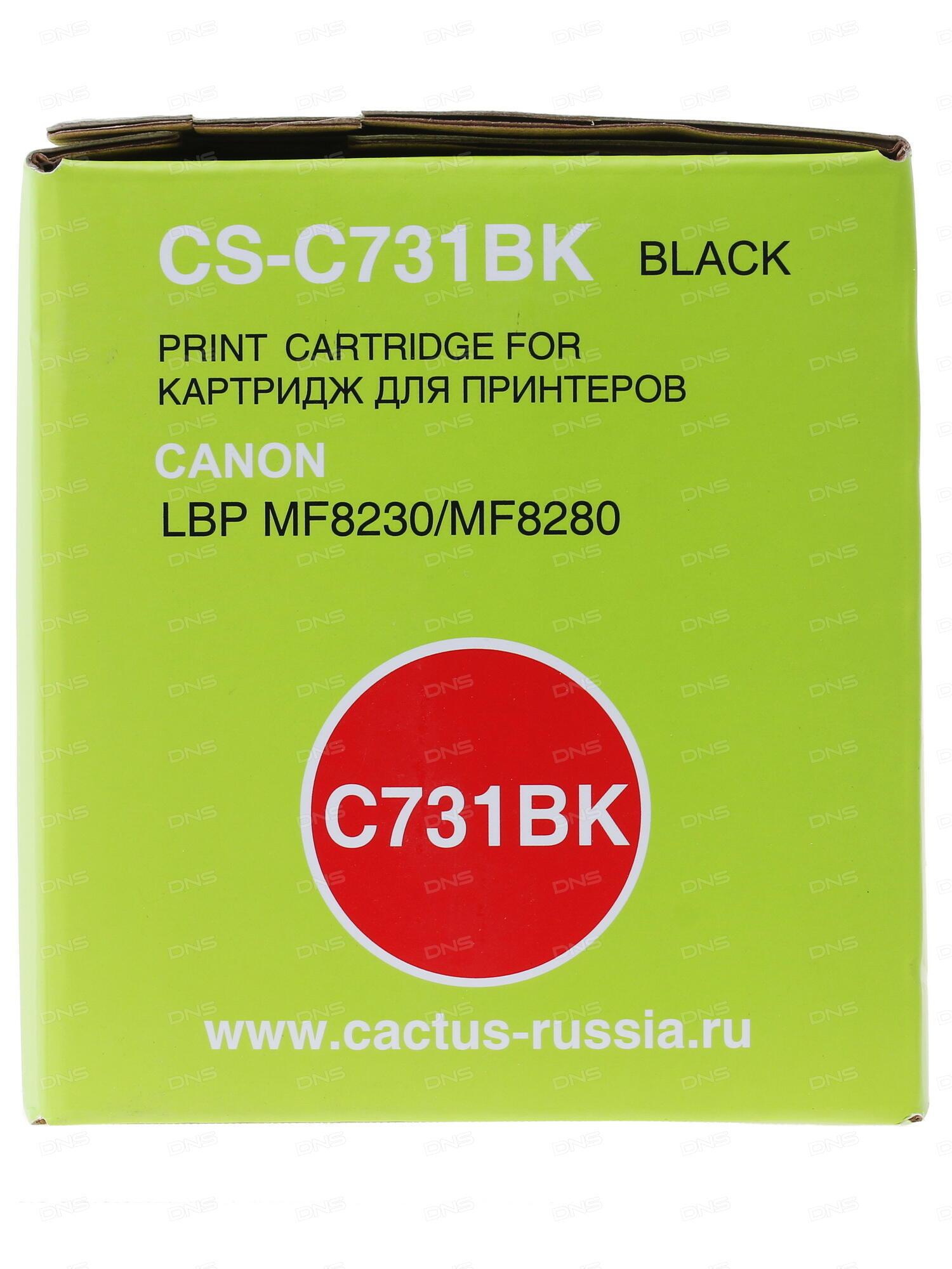 Картридж Cactus CS-C731BK для Canon LaserBase MF8230 i-Sensys MF8280 i-Sensys черный 1600стр