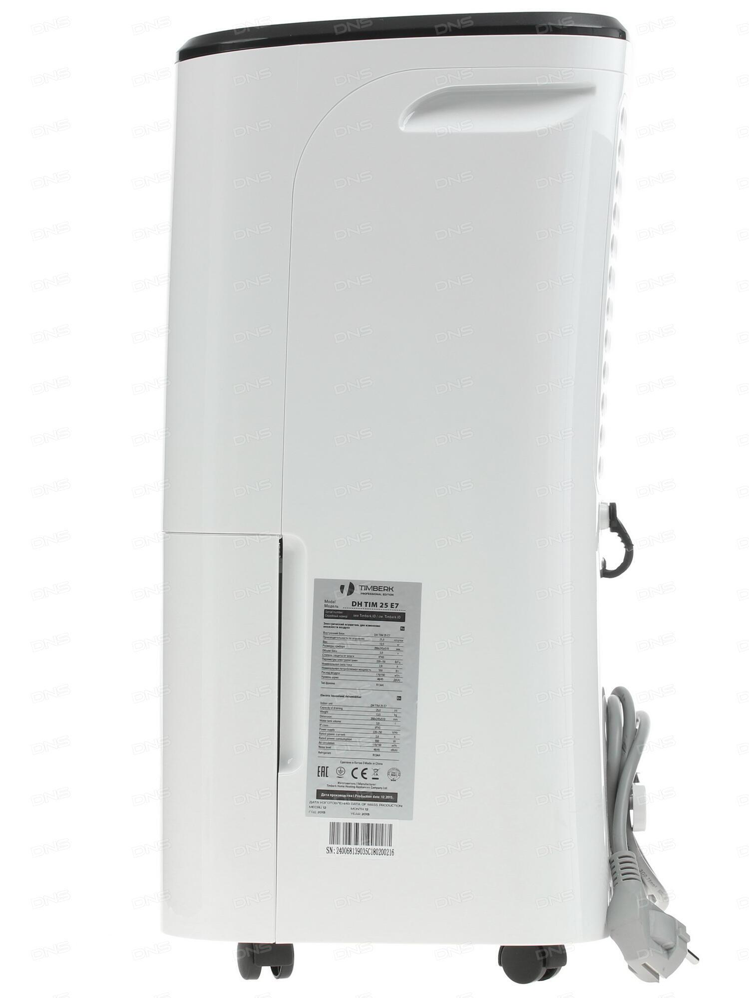 Осушитель воздуха Timberk DH TIM 40 E9