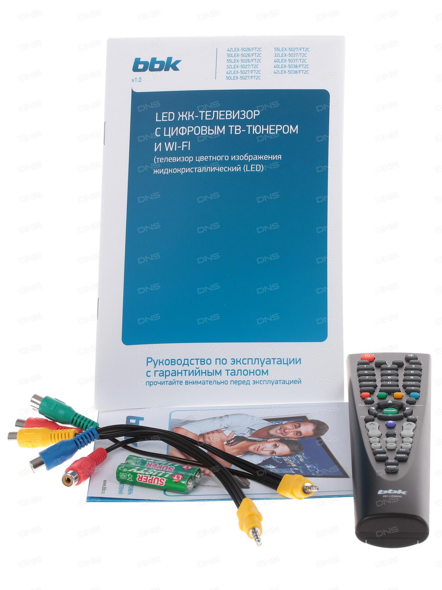 """Купить 50"""" (127 см) LED-телевизор BBK 50LEX-5026/FT2C черный в интернет магазине DNS. Характеристики, цена BBK 50LEX-5026/FT2C 1"""