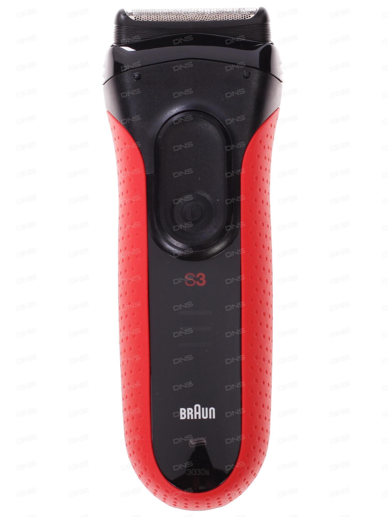 Электробритва Braun 150s-1 Series 1