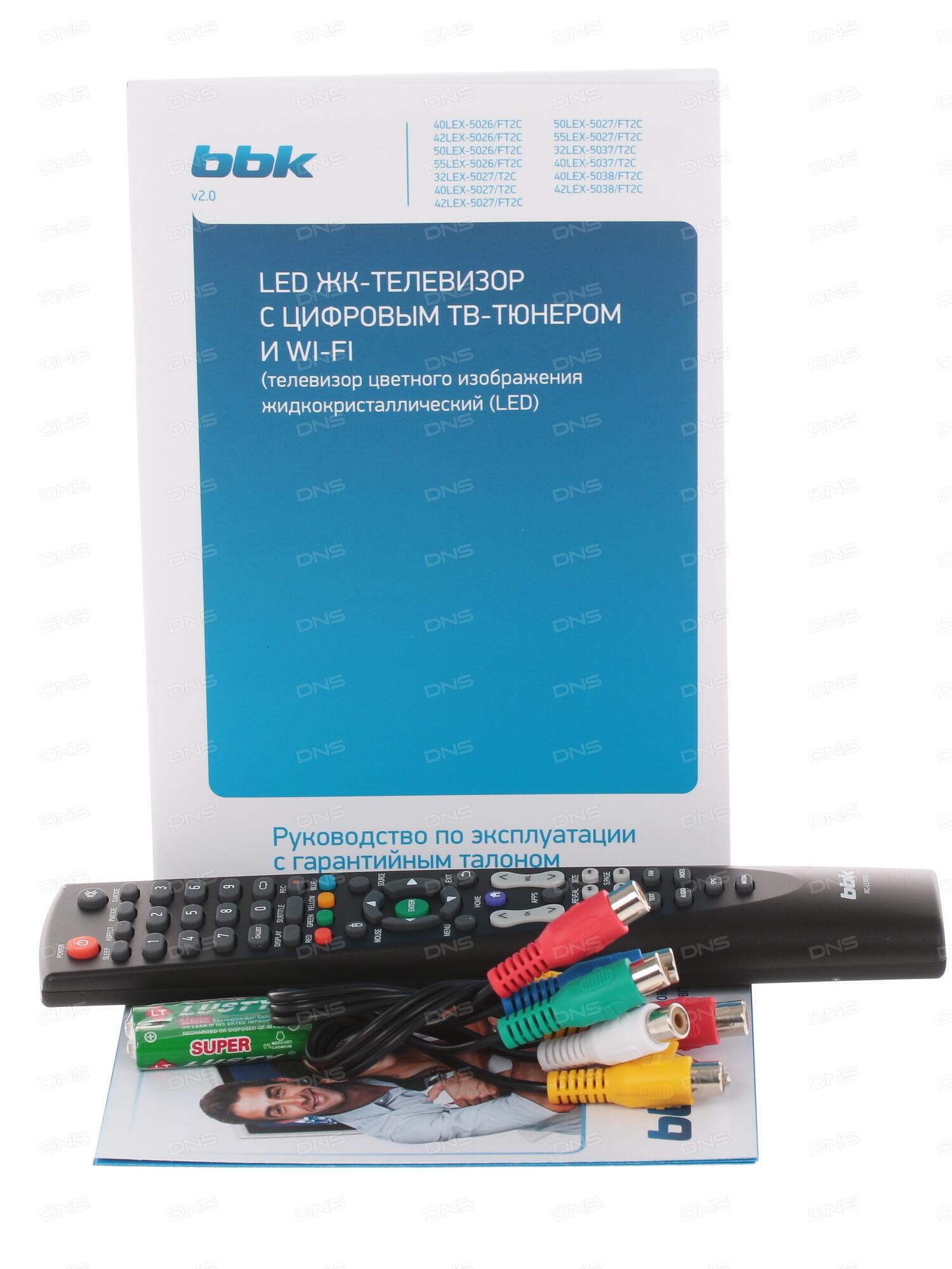 """Купить 40"""" (100 см) LED-телевизор BBK 40LEX-5026/FT2C черный в интернет магазине DNS. Характеристики, цена BBK 40LEX-5026/FT2C 1"""