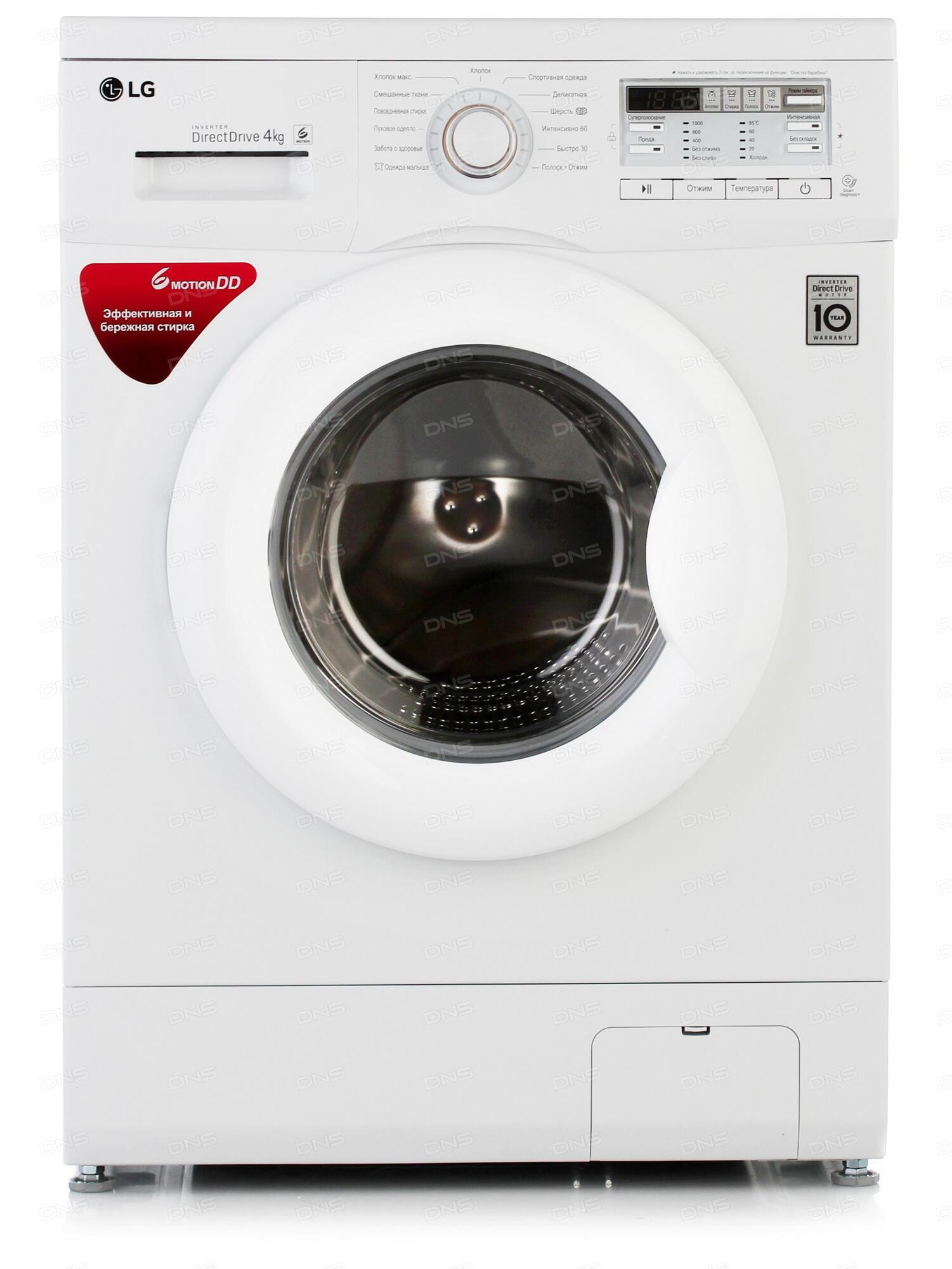 Инструкция по эксплуатации стиральной машины ardo wd1000x