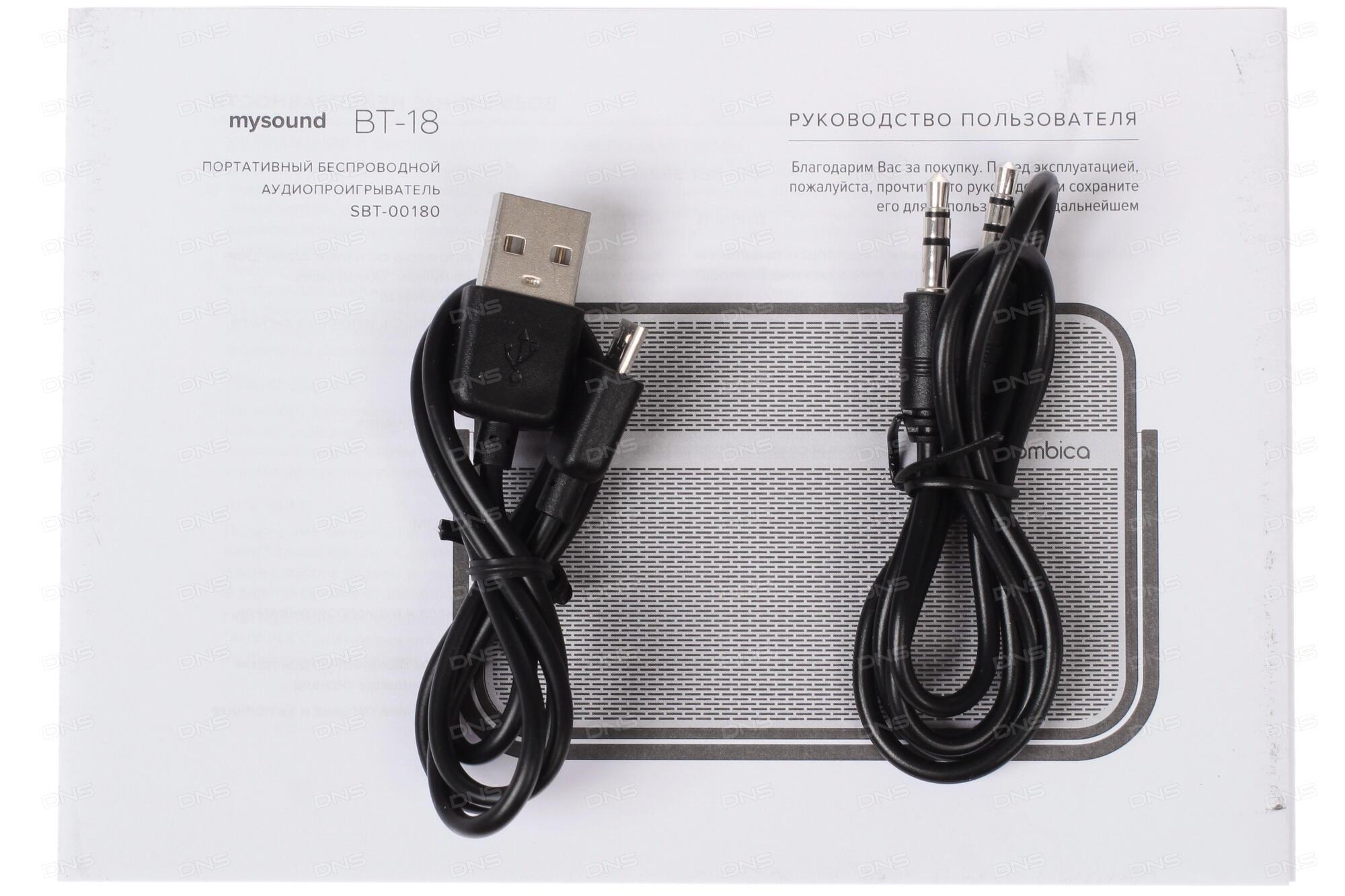 Колонка Rombica Mysound BT-04 1C SBT-00041