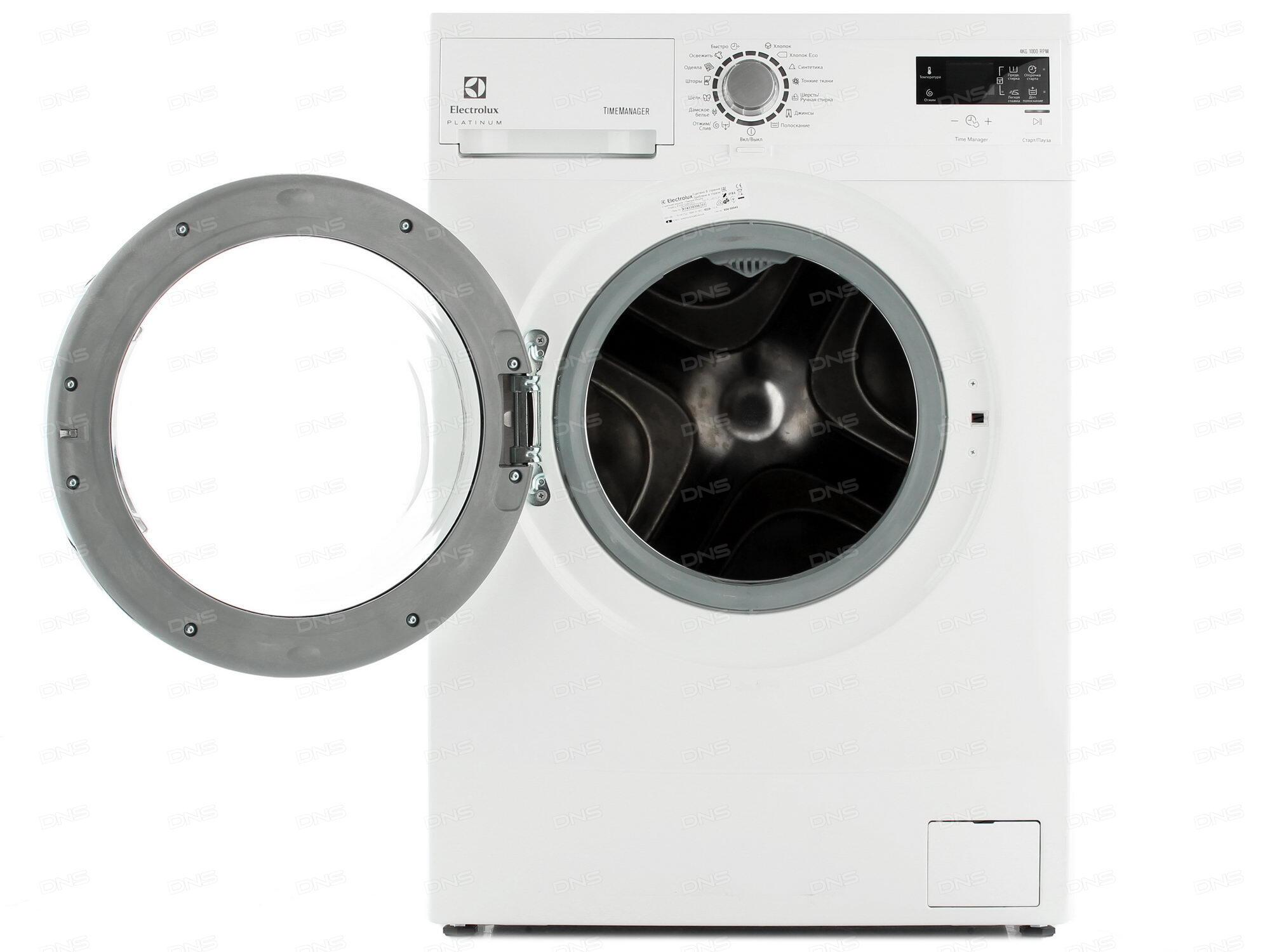 ремонт стиральных машин сао г.москвы