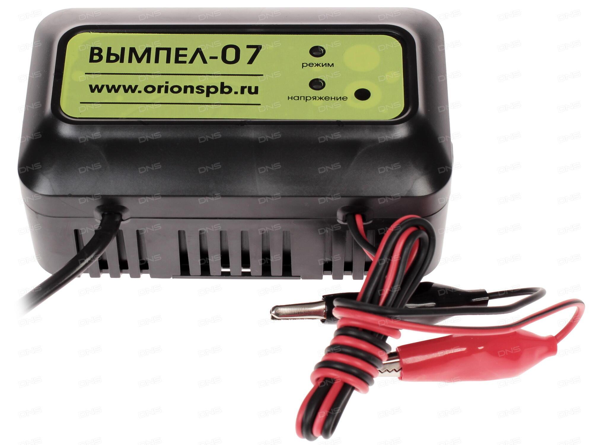 зарядное устройство орион pw320 инструкция по эксплуатации