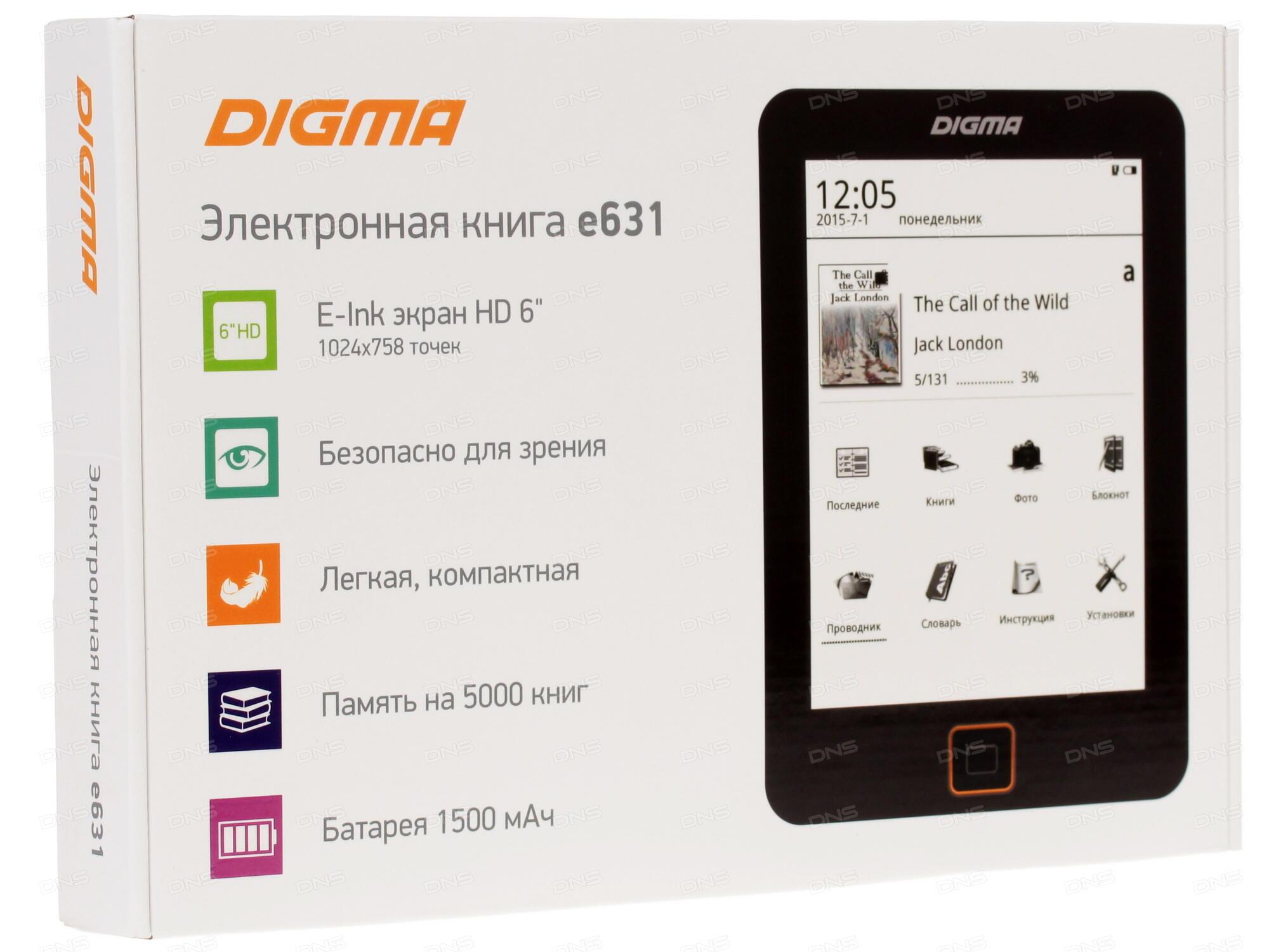 Купить электронную книгу Pocketbook Texet Sony Ritmix в