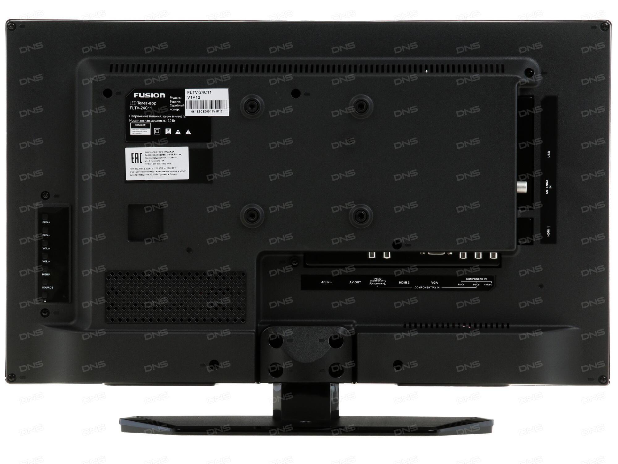 "Телевизор 24"" Samsung LT24E390EX (Full HD 1920x1080, VGA, USB, HDMI) черный"