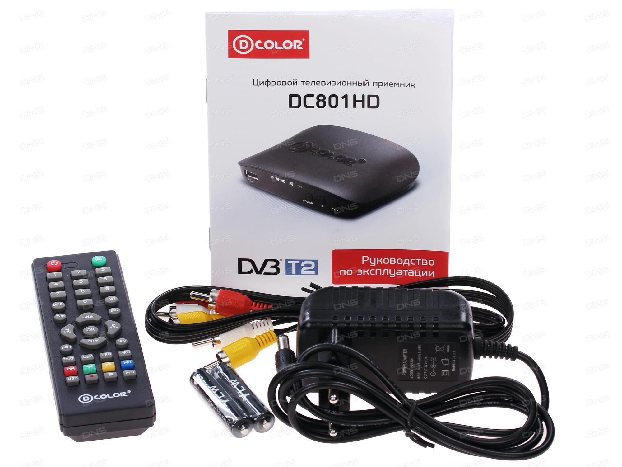 D-Color DVB-T2 DC801HD Black