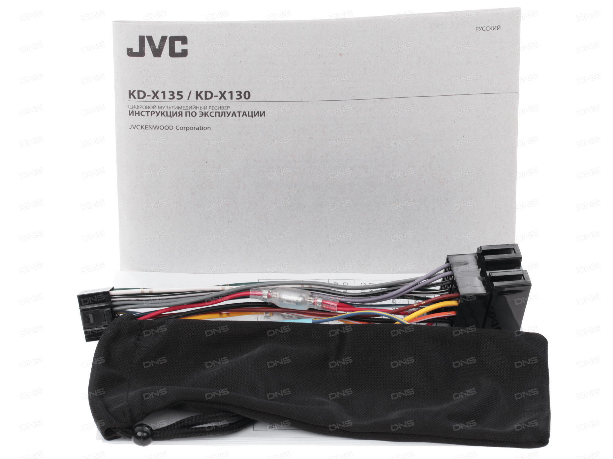 jvc kd-x130 инструкция подключение