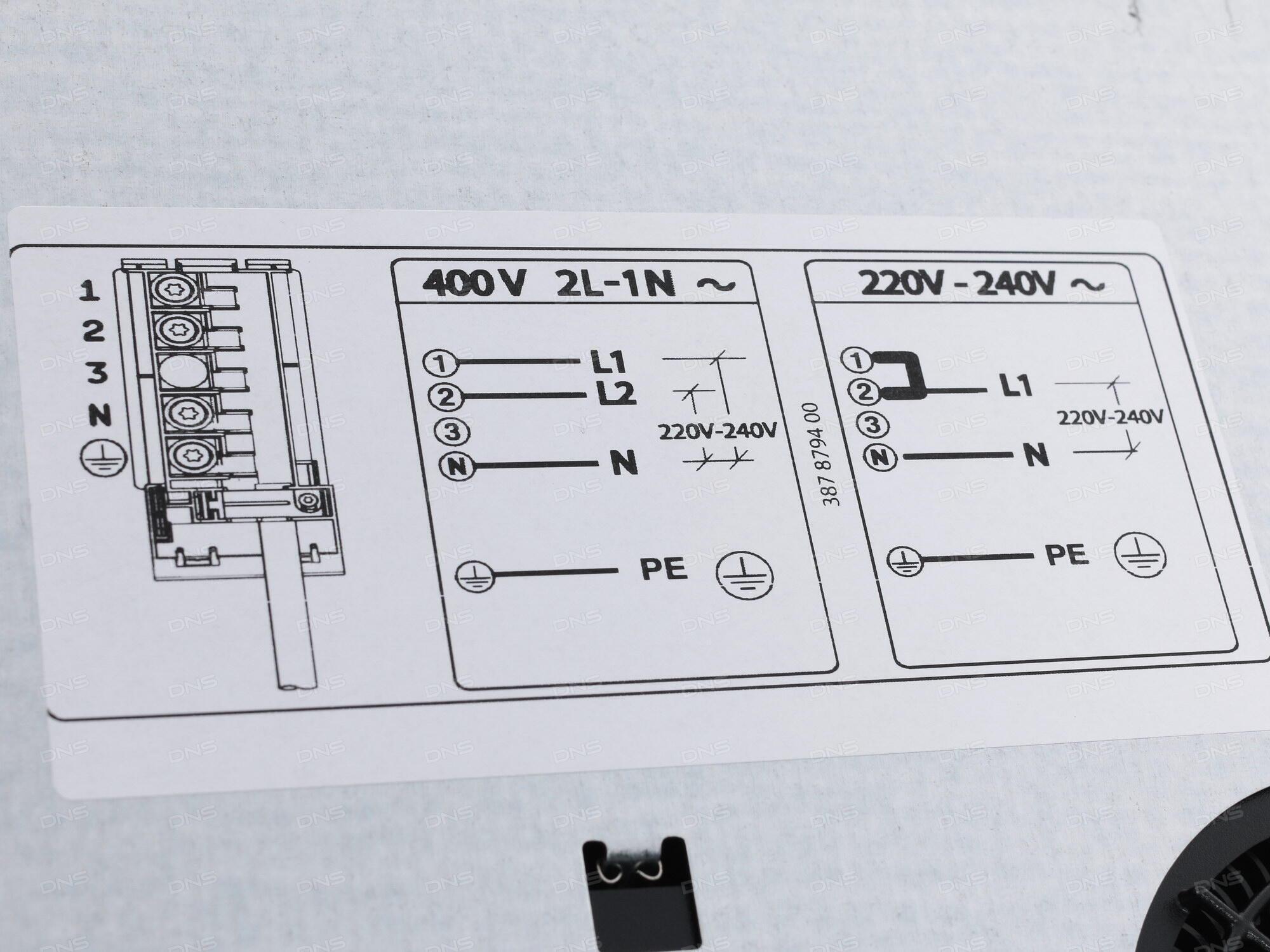 варочная панель electrolux отзывы