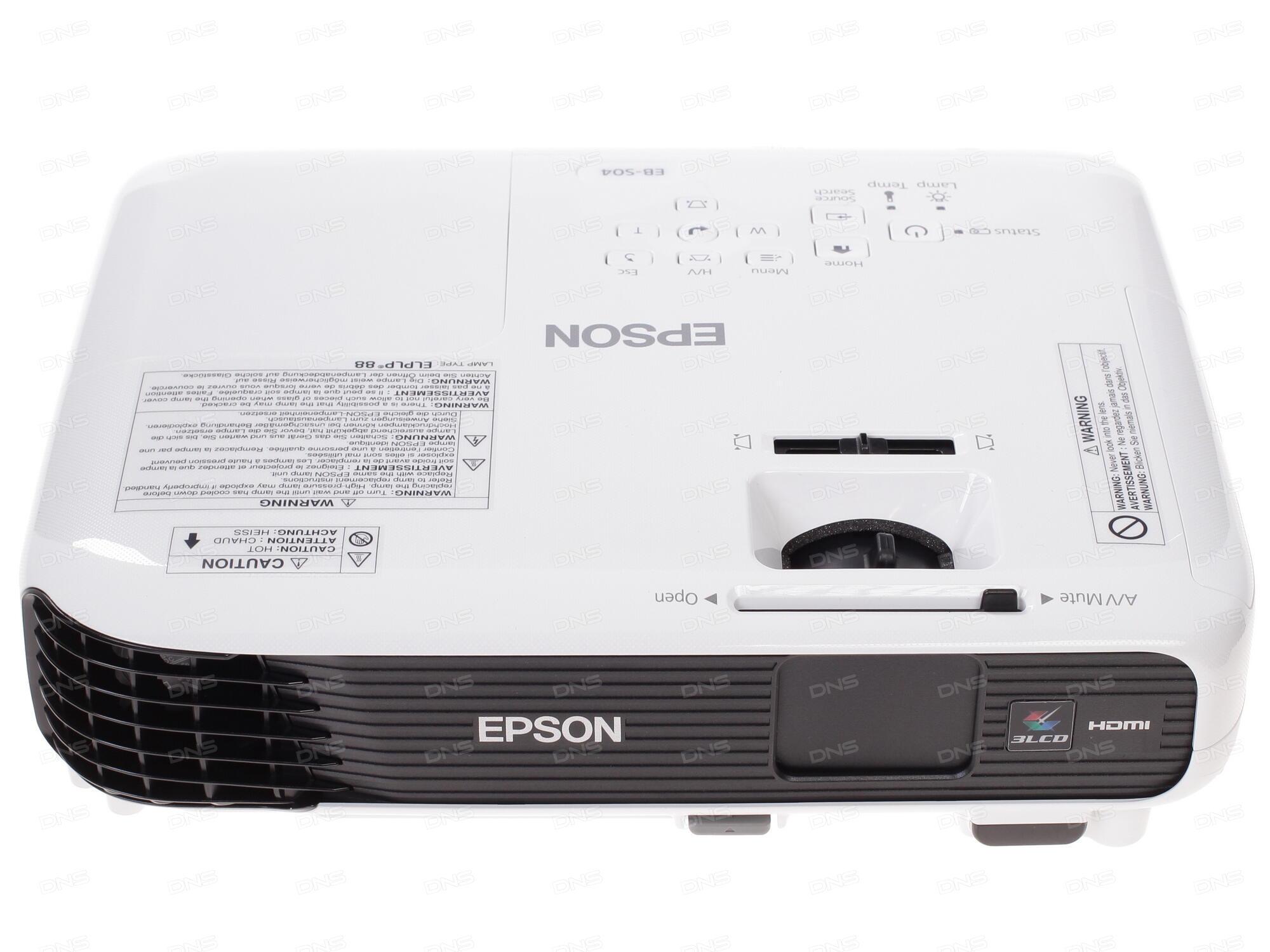 проектор epson eb-s04 инструкция